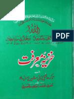 Khazeena-e-Marfat by - Sofi Muhammad Ibraheem Qasoori
