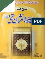 Seerat Hazrat Usman Ghani RA by - Muhammad Haseeb AlQadri