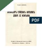 1969_MPO_book
