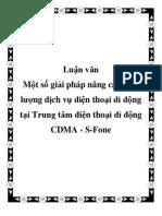 Mot So Giai Phap Nang Cao Chat Luong Dich Vu Dien Thoai Di Dong Tai Trung Tam Dien Thoai Di Dong Cdma s Fone 5813
