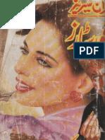 Four Stars by Mazhar Kaleem