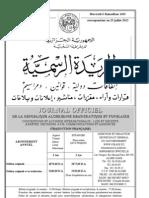 Décret 12-288 institut enseignement spécialisé de la profession comptable