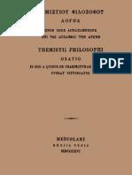 Themistius Oratio de Prefectura a.mai