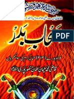 Ashab-e-Badar by - Qazi muhammad Suliman Sahab