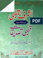 Ashref-ul-Qutbi Tasdeeqat by - Hazrat Moulana Hasan Bandoudi