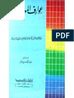 Awaraf-Al-Marof (Urdu) by - Molana Abou-ul-Hussan