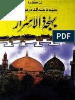 Tazkra Saeedna Abdul Qadir Jilani(Bahuja-tul-Israr) by - Amam Abou Al Hussan Shatnofi