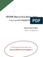 IBPS Regional Rural Banks Clerks - Guide4BankExams