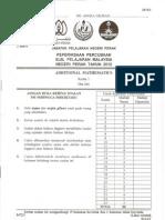 Trial Additional Matematics Spm Perak 2012 Paper 1