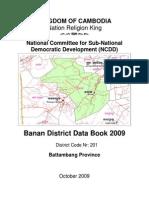 DistDataBook E 201 2008