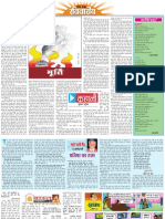 Ravivarya-dm 19 August 20-4