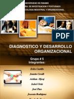 Diagnostico Gerencial