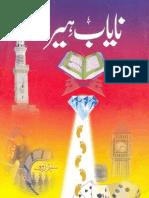 Nayab HiraSaleem Rauf Islamic Urdu