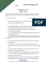 physics board paper
