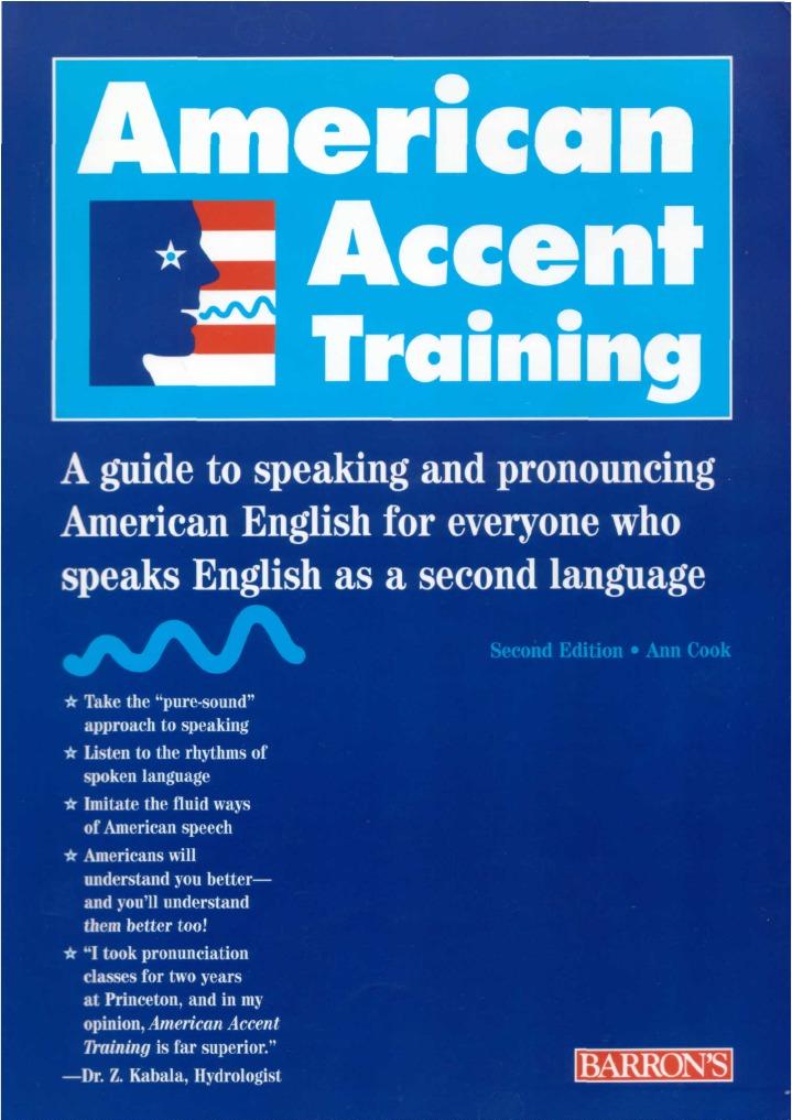 American accent training pdf скачать