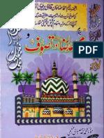 Amam Ahamad Raza Aur Tasawwof by - Muhammad Raza-ul-Hassan Qadri
