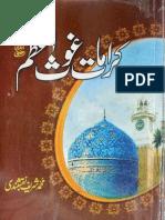 Karamat-e-Guse Azam by - Molana Muhammad Sharif Naqshbandi