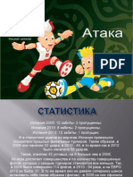 Euro 2012 (Spain)