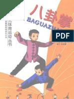 Yangguang Tiyuyundong Congshu—Baguazhang.Zhu Bing,Li Ningning