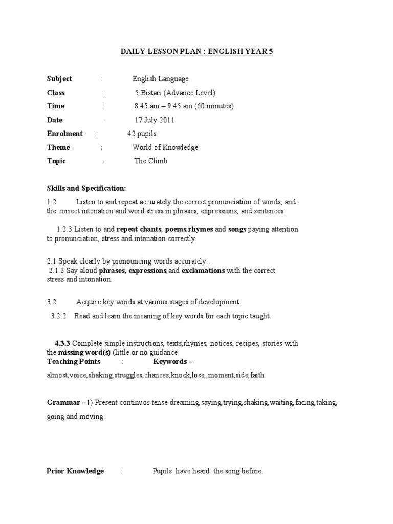 sample lesson plan in english