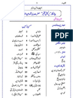 Nishanerah Vol 22