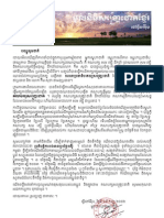 The National Salvation Party's appeal to Khmers around the world