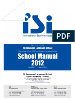 ISI School Manual for 2012