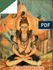 Shri ParaShiva Prarthana Aur Shri Shiv Mahimna Stotra - Devotees of Amrit Vagbhava Acharya