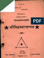 Shri Siddha Maharahasyam - Amrit Vagbhava Acharya