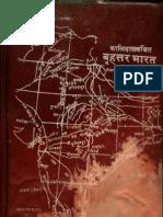 Kalidas Charchit Brahattar Bharat - Bhavani Shankar Trivedi