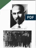 Dachengquan Yangsheng Zhenchuan.Li Zhaoshan