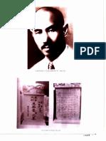 Dachengquanxue 1.He Zhenwei
