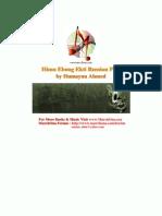 23 Himu Ebong Ekti Russian Pori by Humayun Ahmed [2011]