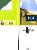 Misir Ali All Pdf Book