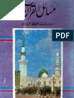 Masail-ul-Quran by - Shaikh Al Hadees Hazrat Alama Abdul Mustafa SahabAzmi