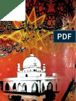 Maslk Mujdad Alif Sani by - Jmeel Ahmed