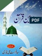 Mazameen Quran by - Saeed Farasat Ali Bukhari