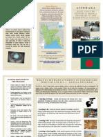 HCS - Program Overview