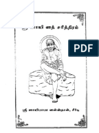 Abhirami Full Novel Ebook Download