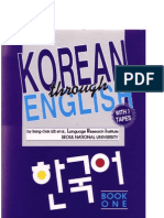 Korean Through English