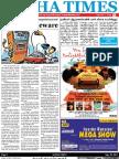 Alpha Times  09 -09 - 2012