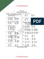 SSC IIS Journalism Mass Communication Paper II