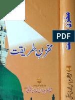Mahzan-e-Tareeqat by - Muhammad Zafar Abbas Saifi
