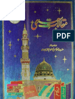 Maqalat Saadi by - Alama Ghulam Rasool Saeedi