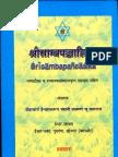Shri Samba Panchashika - Trans by Swami Lakshman Joo