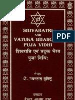 Shiva Ratri evam Vatuka Bhairava Puja Vidhi - M L Kukilu