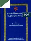 Kundalini Vigyan Rahasyam - Swami Lakshman Joo