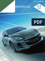 Free Mazda PriceList Aug 2012