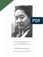 Dudjom Rinpoche - The Three-Fold Space (Fixed)