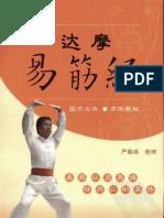 Damo Yijinjing.Yan Weibing